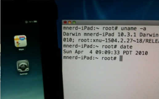 Spirit Userland Jailbreak Ported to iPad