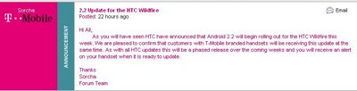 T-Mobile UK HTC Wildfire OS Update