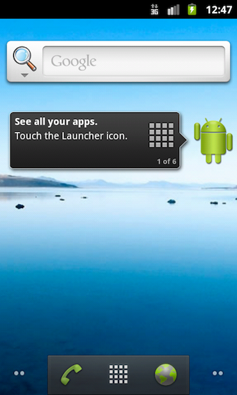 android 2.3 SDK ROM