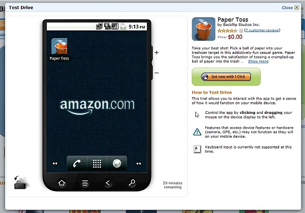 Amazon Android simulator